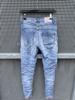 Marta Ladies Jeans Patches